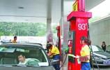油价2018年第一涨 加满一箱油多花7块钱!