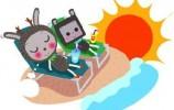 冬季长胖因晒太阳少?美媒:太阳光促细胞释放脂肪