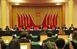 济南市十六届人大常委会举行第十次会议