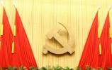 中国共产党第十九届中央纪委第二次全体会议公报公布