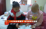 """济南:姐姐患白血病 十岁妹妹""""卖枣救姐"""""""