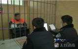 """济阳:男子网上结识""""女大学生"""" 被骗19万 对方竟是个男人"""