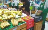 济南草莓等水果普遍比去年便宜 香蕉却俩月价格翻番