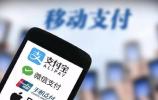 以后乘济南地铁也可刷支付宝!还将开发手机APP用于购票和充值