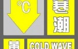 最低气温-14℃!济南今冬最冷的两天来了~还会下雪吗?