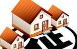 市中、章丘这两个区域房屋征收工作启动!涉及刘长山路建设项目