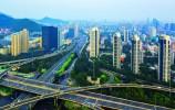 """我的城 从""""变""""字中读懂济南成长密码"""