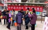 """济南社会各界积极行动 """"禁鞭""""为了环保绿色新年"""