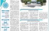 """济南开启新旧动能转换先行区建设""""元年""""!实现""""携河发展""""破题起势"""