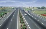 春节山东高速免费,从2月15日零时到21日24时,共7天
