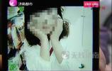 """大学生首次约会女网友 怀疑遭遇""""茶托女"""""""