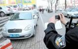济南城管局长:没有将违法停车纳入城管执法范围