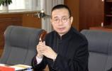 潘鲁生当选山东省文联主席,黄发有当选山东省作协主席