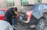 济南一豪车涉嫌使用假牌被监控锁定现场查处