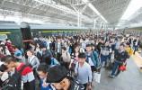 节前铁路客流明显增加 济南往京沪方向尚有部分余票