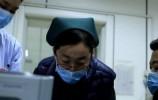 奋斗在济南,济南一急诊室护士的一夜……