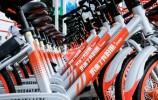 摩拜上线新系统 信用差用户骑车半小时将收费百元