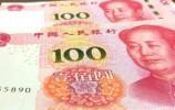 2017谁挣最多? 京沪人均可支配收入逼近6万元