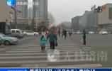 人车互相礼让彰显交通文明  济南式过马路成泉城新品牌