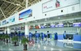 济南国际机场候机楼扩容改造工程 10日正式启用!
