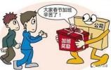 春节买不到回程票算旷工吗?返程路上遇事故算工伤吗?