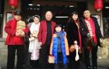 阿庆哥说济南——老济南人回娘家的讲究(上)