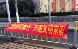 这个春节 济南连上央媒有点红 又有央广连续两天为泉城发声!