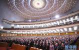 十三届全国人大一次会议在北京闭幕