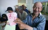 4月1日起,济南市城乡低保和农村特困人员救助供养都要涨钱了!