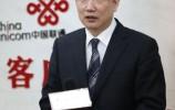 全国人大代表马波:立足本职 促进通信事业发展