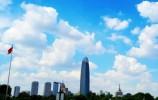 """元宵节济南最新""""气质""""报告出炉 PM2.5平均浓度下降65.9%"""