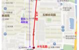 生产路(滨河南路至水屯北路)道路改造工程开工建设