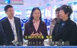 全国人大代表李燕:为老百姓做最优质的药品