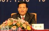 谢伏瞻出任中国社科院院长