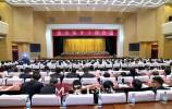 视频 | 济南召开全市领导干部会议 深入学习总书记重要讲话
