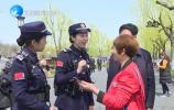 济南广播电视台融媒体报道组  赴杭州采访文明游园经验