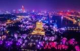 如何递好济南新名片? 济南广电融媒体报道组近看杭州文明旅游