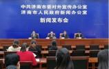 王忠林带队 政府职能大变样 济南法治政府建设出新成效?