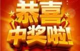 【中奖名单】电影《通勤营救》免费观影名单公布!速戳~
