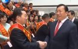 王忠林会见全市精神文明建设工作表彰大会代表