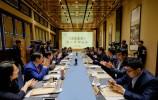 《国家宝藏》第一季研讨会在故宫博物院举行