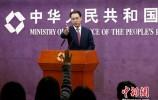 经济观察:中美贸易摩擦何解?中国明确三大立场
