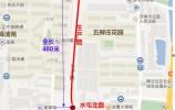 济南这五条瓶颈路本周日开工,绕行路线看这里!