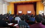 济南社会各界组织收听收看大会开幕实况