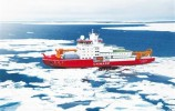 """中国自主建造首艘科考破冰船""""雪龙2""""号明年出征极地"""