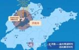 """济南""""先行区""""规划好振奋 这就是咱们的""""未来城"""""""