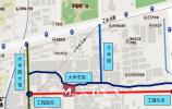 BETVlCTOR伟德黄台南路和铁场北路18日起开修 附绕行地图