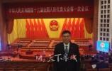 """两会泉视角 人大代表孙丕恕建设数字中国的科技""""小目标"""""""