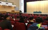 全国政协十三届一次会议会期13天 3月15日上午闭幕