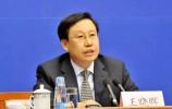 关于机构改革要把握的重要原则,王晓晖这篇文章说清楚了